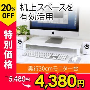 モニター台 モニタースタンド 液晶モニター台  卓上 ディスプレイ用ラック 机上台(即納)|sanwadirect
