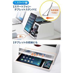 iPad タブレット 収納 机上台 充電ステーション 机上ラック(即納)|sanwadirect|04
