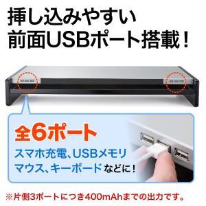 モニター台 液晶 机上ラック USBハブ iPhone iPad スマホ スタンド(即納)|sanwadirect|03