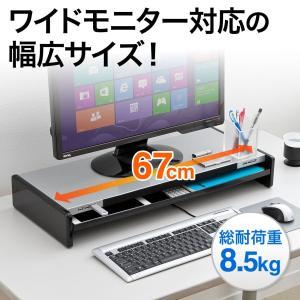 モニター台 液晶 机上ラック USBハブ iPhone iPad スマホ スタンド(即納)|sanwadirect|04