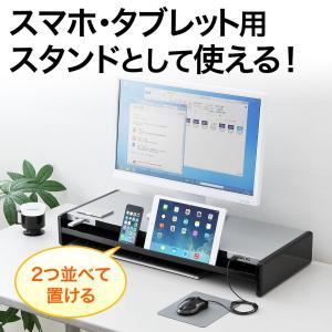 モニター台 液晶 机上ラック USBハブ iPhone iPad スマホ スタンド(即納)|sanwadirect|05