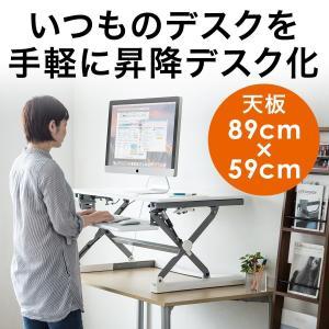 スタンディングデスク 高さ調整可能 ガス圧昇降 スタンドアップデスク 幅68cm(即納)|sanwadirect