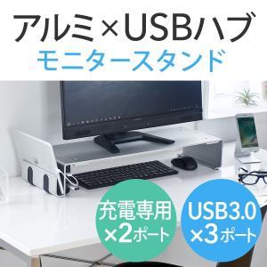 モニター台 アルミ USB3.0 充電専用USB 幅64.2cm 机上台 モニタースタンド キーボード収納(即納)|sanwadirect