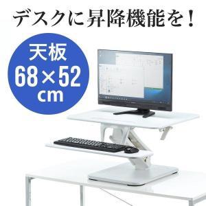 昇降式デスク スタンディングデスク 高さ調整(即納)|sanwadirect