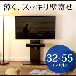 テレビ台 壁寄せ テレビスタンド 薄型 32〜55型 ハイタイプ(即納)|sanwadirect