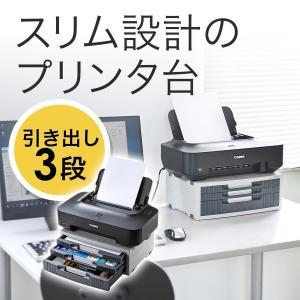 プリンター台 卓上 コンパクト 引き出し付き 3段式 机上台(即納)|sanwadirect