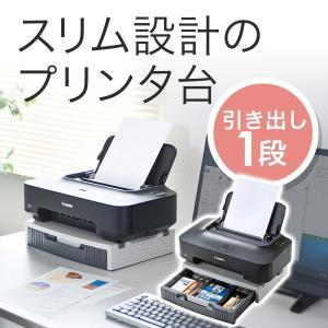 プリンター台 卓上 コンパクト 引き出し付き 机上台(即納)|sanwadirect