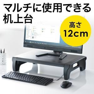 モニター台 パソコン 机上台(即納)|sanwadirect