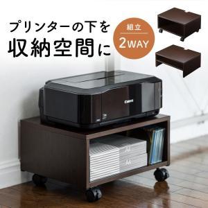プリンタ台 マルチワゴン テレビ台 ケーブル配線 収納 1段|sanwadirect