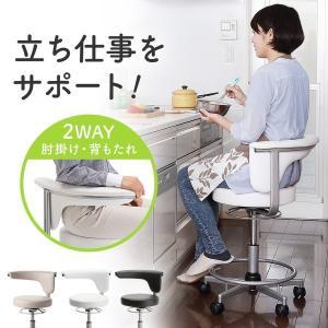 ラウンドチェア 丸 椅子 キャスター付 スツール キッチンチェア|sanwadirect