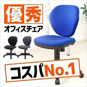 オフィスチェア パソコンチェア 事務椅子 学習 オフィスチェアー デスクチェア 椅子 チェア チェアー イス いす オフィス(即納)|sanwadirect