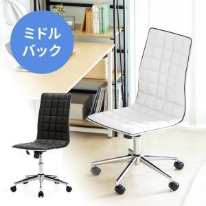デスクチェア オフィスチェア パソコンチェア カフェチェア ダイニングチェア チェア 椅子 シンプル おしゃれ|sanwadirect
