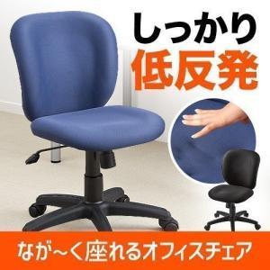 オフィスチェア パソコンチェア 事務椅子 学習椅子 オフィスチェアー デスクチェア  チェア チェアー イス いす オフィス 低反発 疲れにくい|sanwadirect