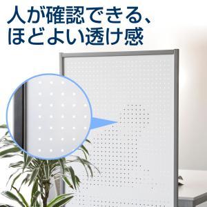 パーテーション オフィス パーティション パンチング ボード 間仕切り 有孔(即納)|sanwadirect|03