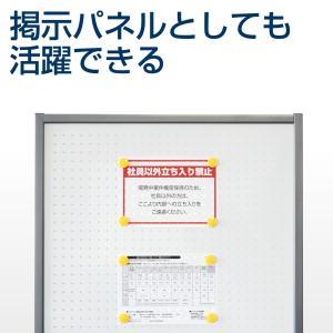 パーテーション オフィス パーティション パンチング ボード 間仕切り 有孔(即納)|sanwadirect|04