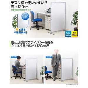 パーテーション パーティション オフィス 間仕切り 2枚セット (即納)|sanwadirect|02