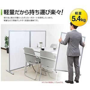 パーテーション パーティション オフィス 間仕切り 2枚セット (即納)|sanwadirect|03