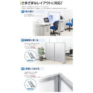 パーテーション パーティション オフィス 間仕切り 2枚セット (即納)|sanwadirect|04