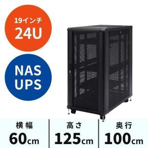 19インチサーバーラック ( 中型 24U 奥行100cm メッシュパネル 棚板×2枚 スライド棚×...