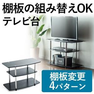テレビ台 コーナー ローボード 収納付き TV台 TVボード シンプル おしゃれ(即納)|sanwadirect