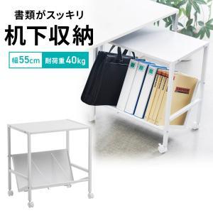 ファイルワゴン 1段 キャスター付 斜め棚 カバン置き(即納)|sanwadirect