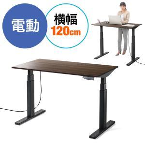 スタンディング デスク 昇降式 デスク テーブル 昇降デスク 電動 幅120cm 奥行70cm 高さ61.8〜124.8cm|sanwadirect