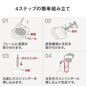 カウンターチェア おしゃれ チェアー バーチェア レザーチェア(即納) sanwadirect 12