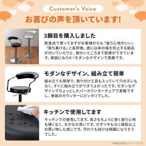 カウンターチェア おしゃれ チェアー バーチェア レザーチェア(即納) sanwadirect 15