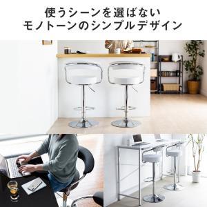 カウンターチェア おしゃれ チェアー バーチェア レザーチェア(即納) sanwadirect 04