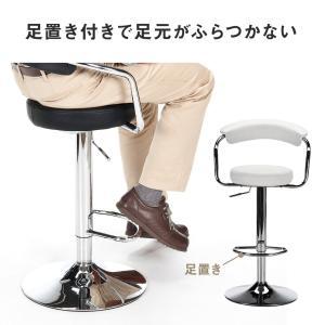 カウンターチェア おしゃれ チェアー バーチェア レザーチェア(即納) sanwadirect 10
