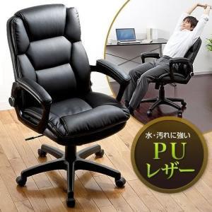 レザーチェア 厚手のクッション オフィスチェア(即納)|sanwadirect