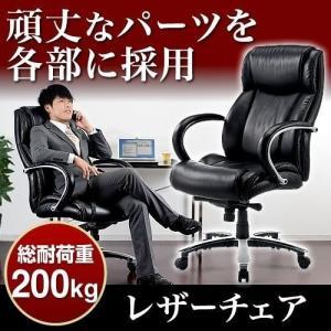 耐荷重 チェア 椅子 オフィスチェア 耐荷重 パソコンチェア(即納)|sanwadirect