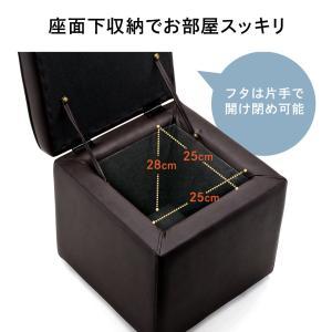 スツール 収納 ボックス オットマン|sanwadirect|04