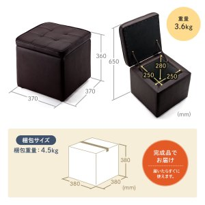 スツール 収納 ボックス オットマン|sanwadirect|10