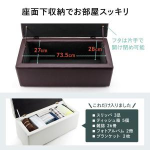 スツール 収納 ボックス ベンチ レザー|sanwadirect|04