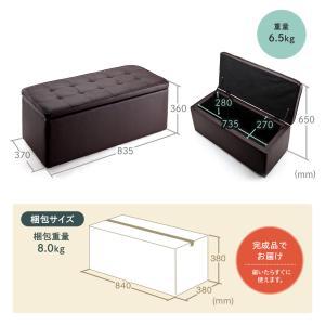 スツール 収納 ボックス ベンチ レザー|sanwadirect|09