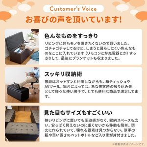 スツール 収納 ボックス ベンチ レザー|sanwadirect|10