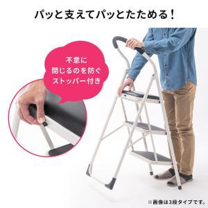 脚立 踏み台 2段 折りたたみ おしゃれ ステップ(即納)|sanwadirect|05