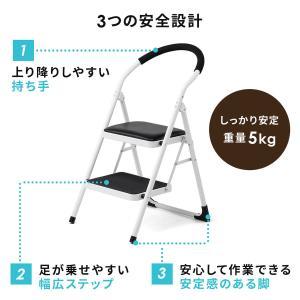 脚立 踏み台 2段 折りたたみ おしゃれ ステップ(即納)|sanwadirect|06