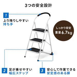 脚立 3段 踏み台 折りたたみ 椅子 はしご おしゃれ(即納)|sanwadirect|06