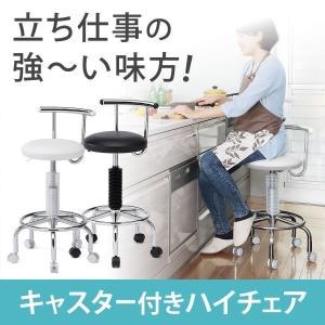 カウンターチェア カウンターチェアー  回転 フットレスト バーチェア(即納)|sanwadirect
