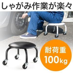 作業椅子 低作業 イス チェア 腰掛け 腰痛 キャスター付き|sanwadirect