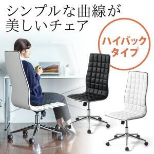 デスクチェア オフィスチェア パソコンチェア カフェチェア ダイニングチェア チェア 椅子 シンプル おしゃれ ハイバック|sanwadirect
