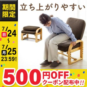 高座椅子 座椅子 椅子 リクライニング チェア 肘付き ひじ掛け付き ポケット付き 安楽椅子 コンパクト 座面 高さ調整 折りたたみ|sanwadirect