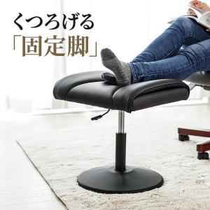 オットマン 脚置き台 スツール チェア 椅子 ソファ シンプル(即納)|sanwadirect