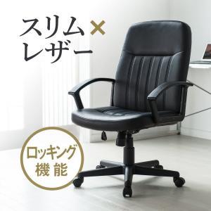 オフィスチェア オフィスチェアー 肘付 キャスター付き|sanwadirect