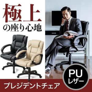 オフィスチェア 椅子 肘付き レザー キャスター付き チェアー(即納)|sanwadirect