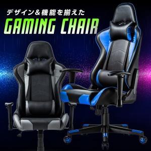 ゲーミングチェア リクライニング ゲーミング椅子 デスクチェア パソコンチェア バケットシート レーシング チェア ロッキング PUレザー