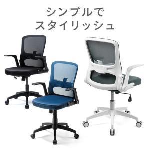 オフィスチェア メッシュチェア おしゃれ パソコンチェア チェアー 椅子 ホワイト ミドルバック ロ...