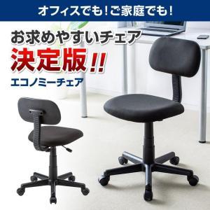 オフィスチェア 事務椅子 パソコンチェア オフィスチェア 椅子 チェアー(即納)|sanwadirect